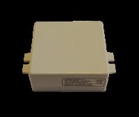 RFID_tag UHF RFID tag na kov, battery assisted, dosah až 20 metrů, životnost baterie 1-2 roky
