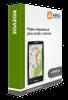 AWIS Mobile - pokladní aplikace pro podniky s rozvážkovou službou (pro Android)