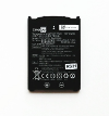 CipherLab RS31 Recharchable battery, Li-Ion, 3000 mAh
